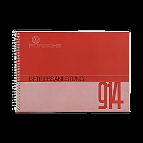 Porsche Instructieboekje voor 914 (Engels) – modeljaar 1972