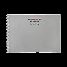 Porsche Instructieboekje voor Carrera 2 (Engels) – modeljaar 1994