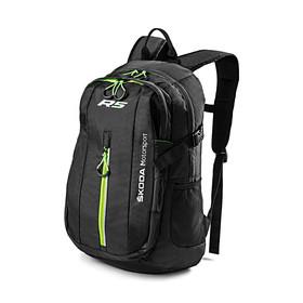 SKODA Backpack Motorsport